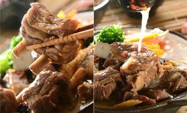 Dongchuan Mutton