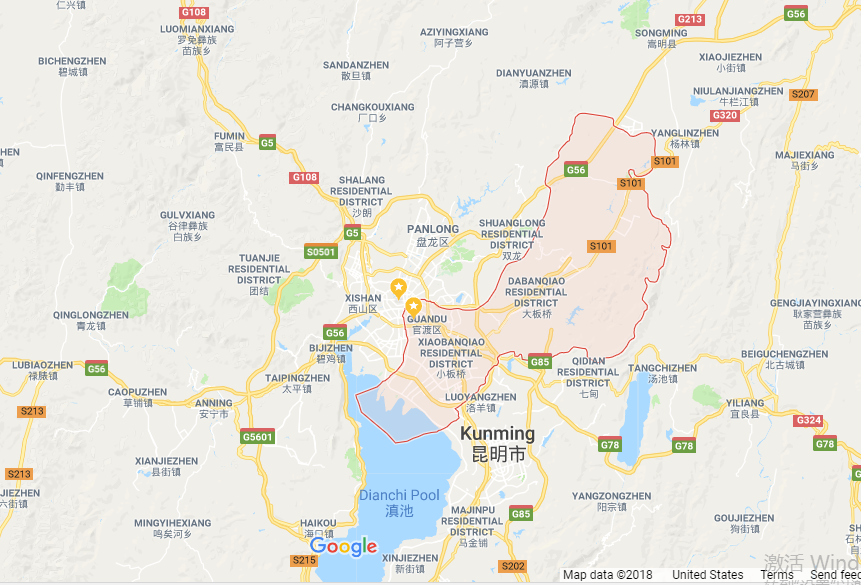 Guandu District