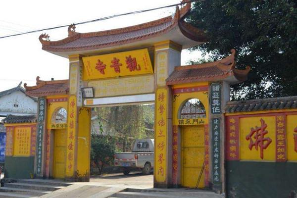 Guanyin Temple in Longchuan County, Dehong