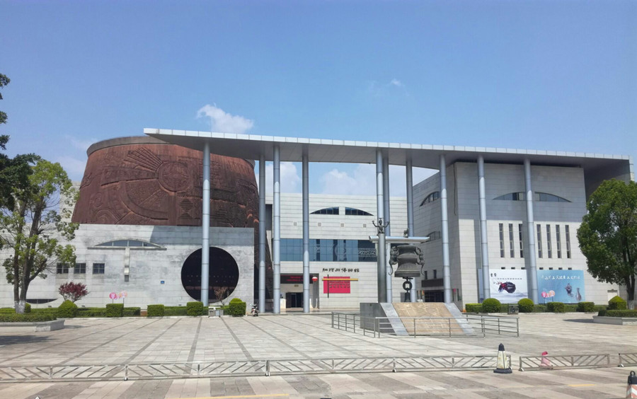 Honghe Prefecture Museum in Mengzi City