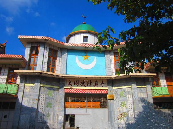 Daweigeng Mosque in Weishan County, Dali
