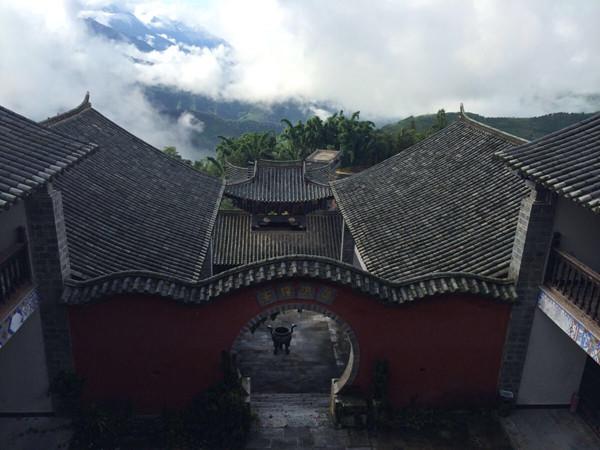 Mengnong Sishu Chieftain Palace in Yuanyang County, Honghe