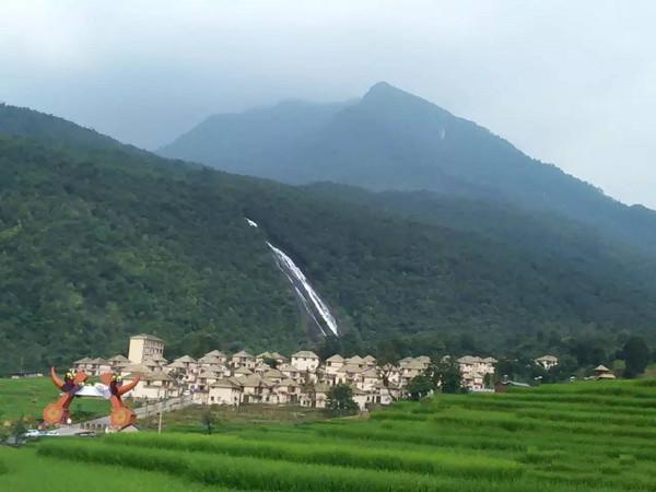 Jinping County