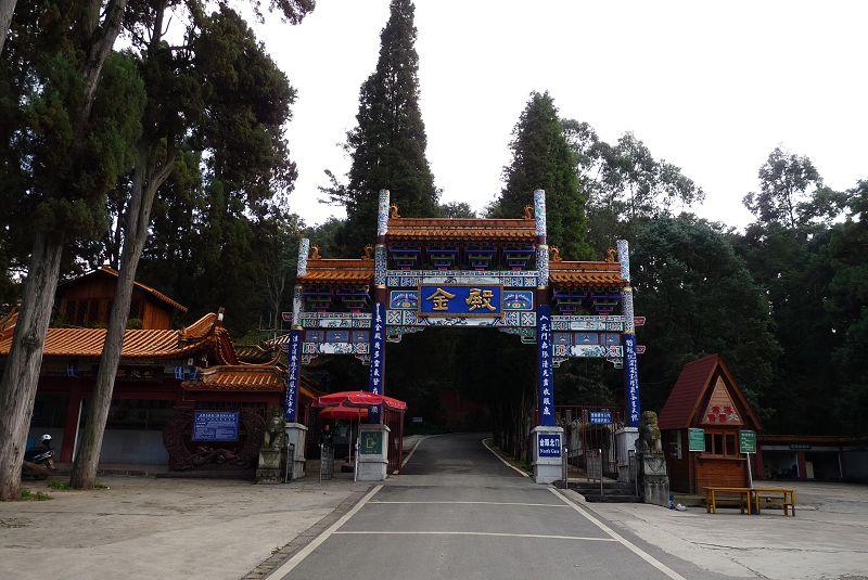 The Golden Temple, Kunming