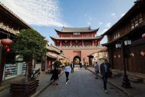 Weishan Old Town, Dali