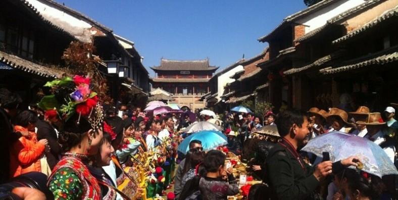 1 Day Dali Pilgrimage Tour to Weishan Old Town and Weibaoshan Daoist Mountain