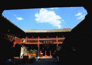 Yan Family Compound in Xizhou Town, Dali