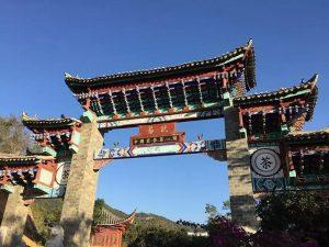 Yiwu Ancient Town in Mengla County,XishuangBanna