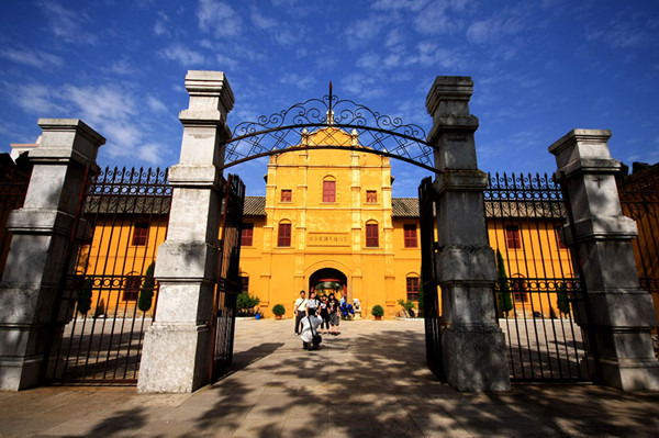 History Museum of Yunnan Military Academy and School, Kunming