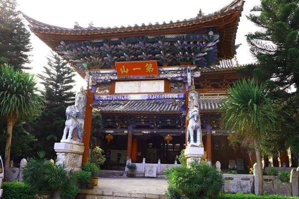 Zhilin Temple in Jianshui County, Honghe