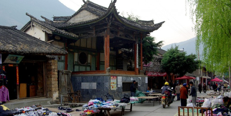 Shigu Town