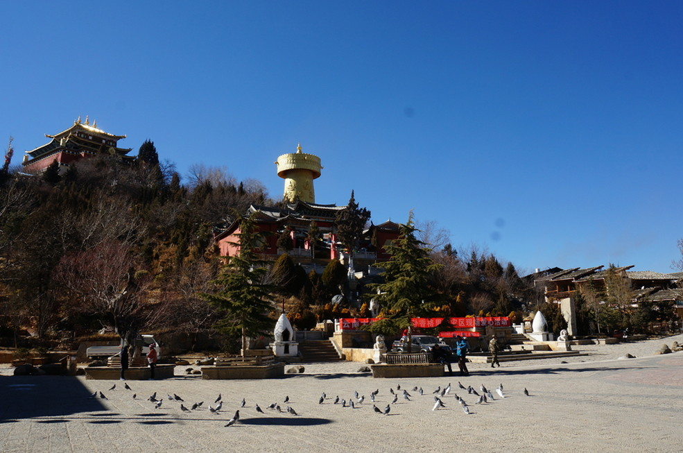 Dukezong Ancient Town in Shangrila, Diqing
