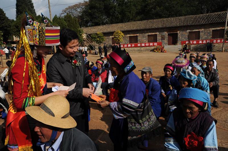 Nuohei Village in Shilin County, Kunming