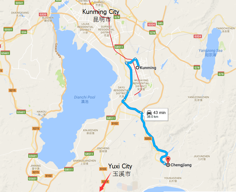How-to-Get-to-Chengjiang-County-from-Kunming