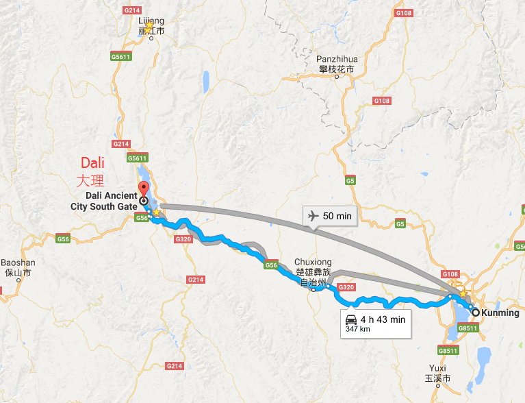 How to Get to Dali Ancient Town from Kunming