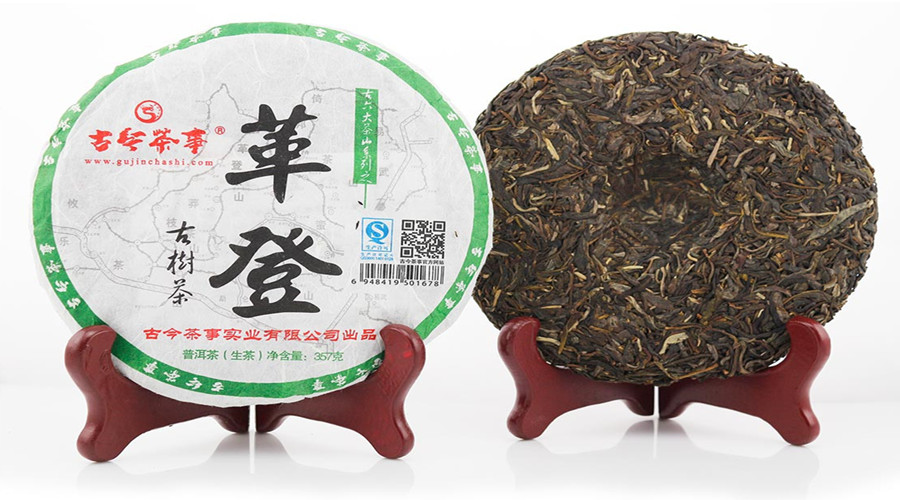 Gedeng Tea Mountain in Mengla County, XishuangBanna