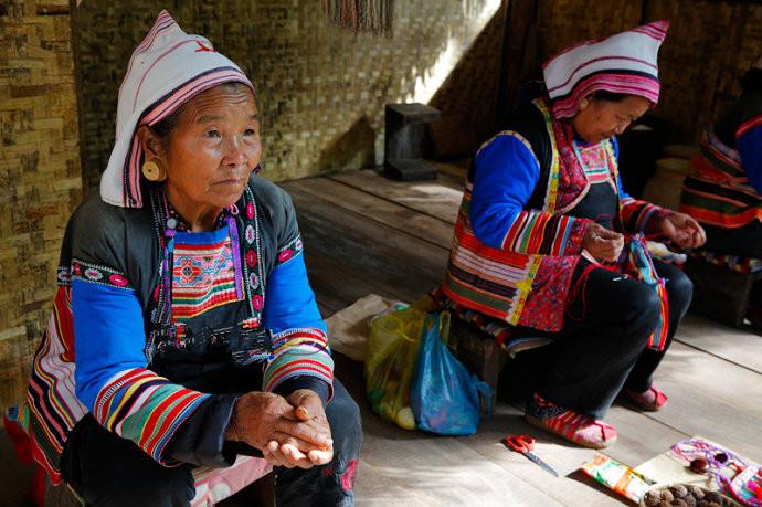 Jino Ethnic Minority