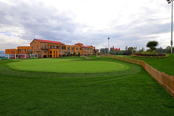 Kunming Shining Star International Sports Club