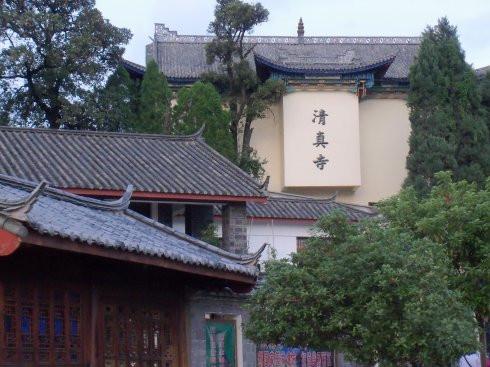 Lijiang Mosque in Lijiang City