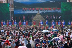 New Rice Festival of Wa Ethnic Minority in Cangyuan County, Lincang
