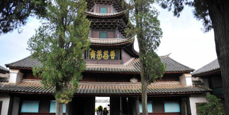 6 Days Kunming and Zhaotong Muslim Culture Tour