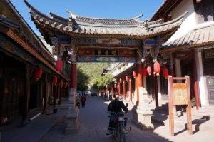 Shiyang Old Town in Dayao County, Chuxiong