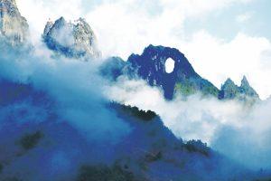 Stone Moon in Gaoligong Mountain in Fugong County, Nujiang