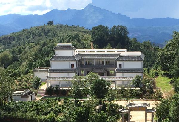 Xiashan Ecological Tea Company in Fengqing County, Lincamg