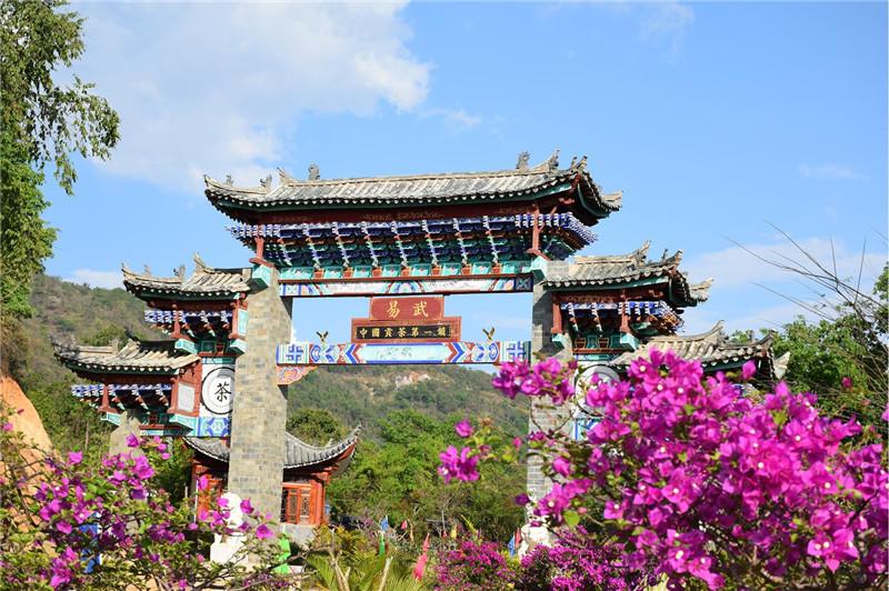 Yiwu Ancient Town in Mengla County, XishuangBanna