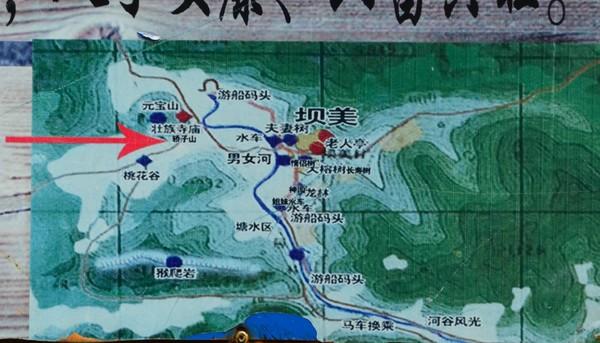 9 Days Coloful Yunnan Photography Tour to Dongchuan, Luoping, Puzhehei, Bamei, Yuanyang and Jianshui