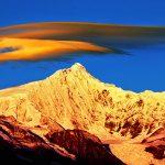 2 Days Kawa Karpo Meili Snow Mountain Tour from Shangri-La