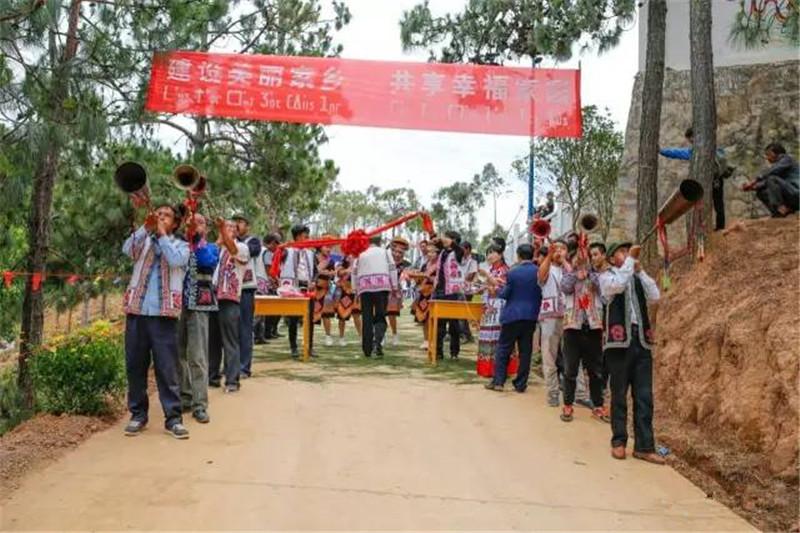 Baicaohua Miao Ethnic Village of Zixi Town in Chuxiong City, Chuxiong