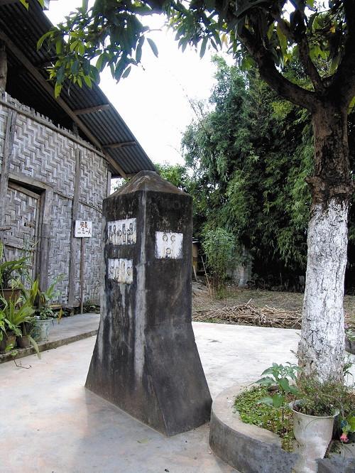 A Courtyard Two Countries in Ruili City, Dehong