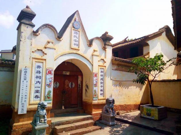 Ancestral Hall of Jiang Family in Tengchong County, Baoshan