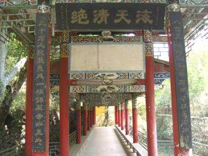 Ancient Dian Culture Park in Jiangchuan