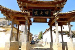 Ancient Road in Yunnanyi