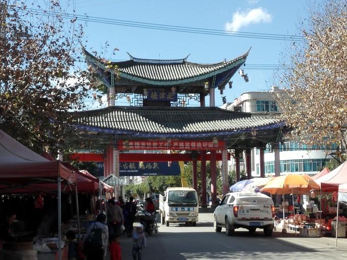Banqiao Old Town in Longyang District, Baoshan