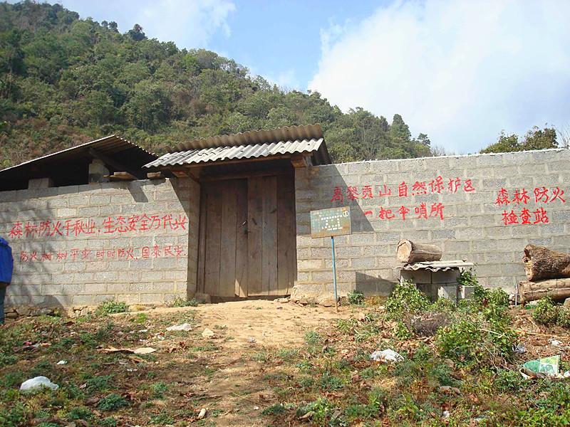 Beizhai Gongfang Ancient Tea Horse Caravan in GaoliGongshan Mountain, Baoshan