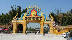 Bianzhai Hansha Scenic Area in Ruili City, Dehong