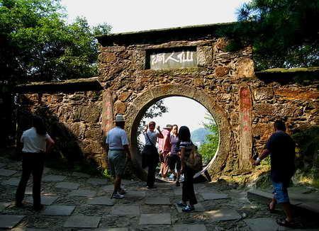 Chitu Fairy Cave in Shangri-La, Diqing