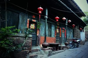 Compound of Wu Family in Lufeng County, Chuxiong