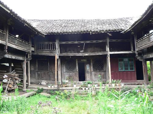 Dongjiagou Comfort Station of Japanese Army in Longling County, Baoshan