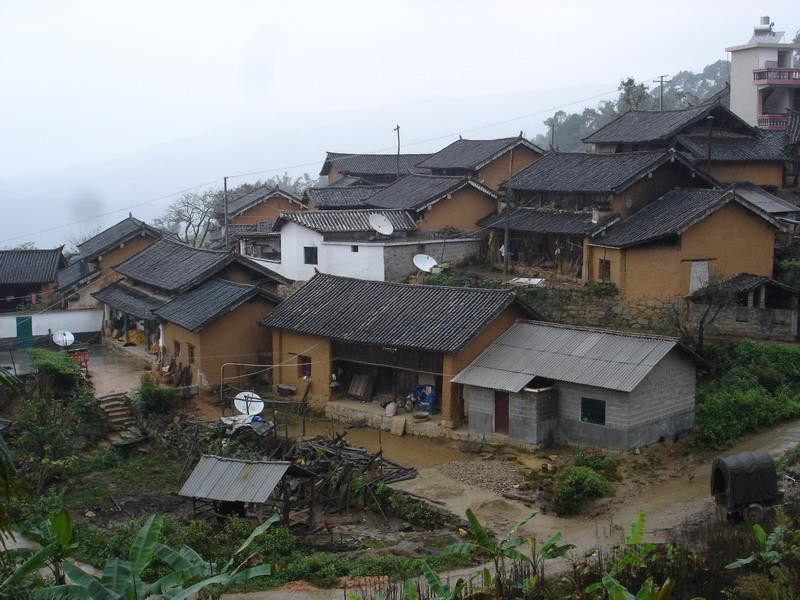 Donglai Village of Dongbanshan Mountain in Mengku Town, Lincang