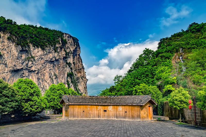 Doushaguan Scenic Area in Yanjin County, Zhaotong