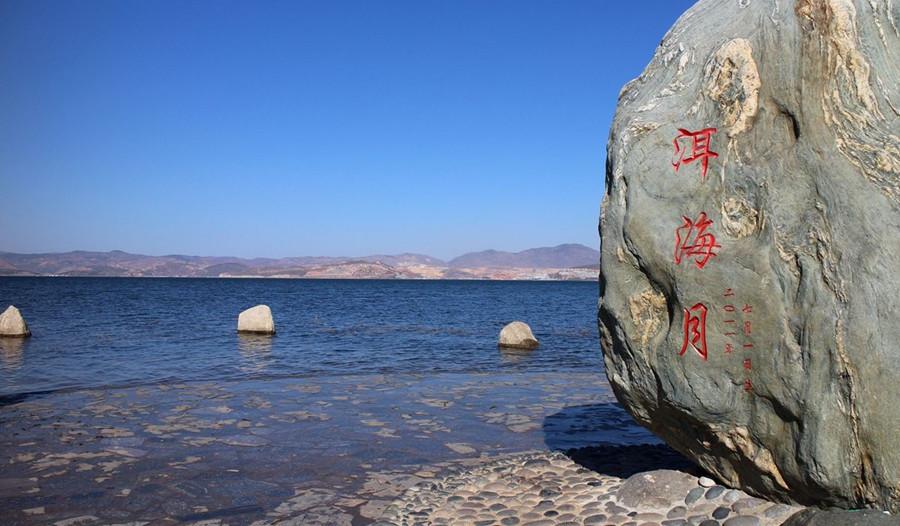 Erhaiyue Wetland Park in Dali City-04