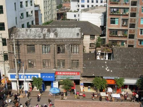Former Residence of Liu Pingkai in Yiliang county, Zhaotong