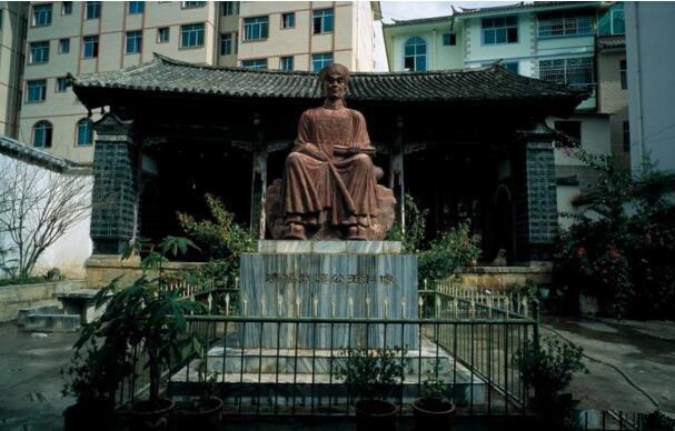 Former Residence of Yang Yuke in Lanping County, Nujiang