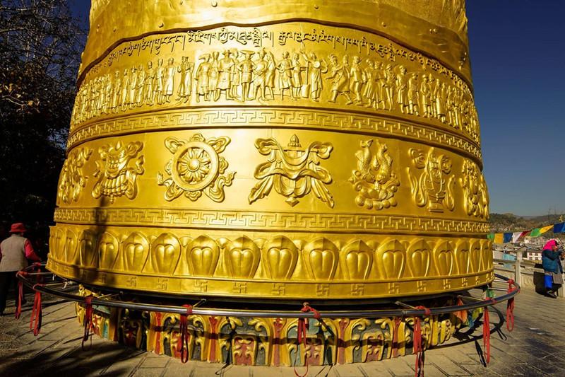 Giant Prayer Wheel in Shangri-La, Diqing