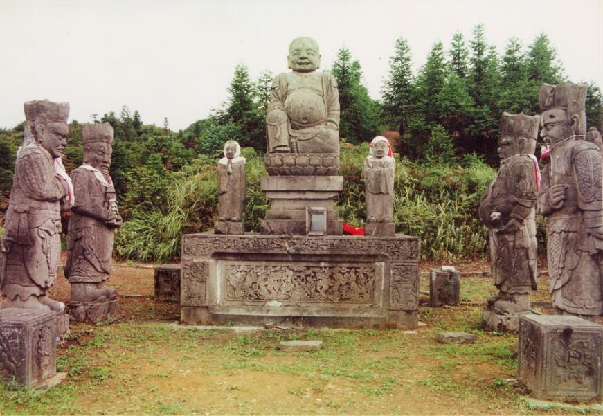 Guandoushan Stone Carving in Weixin County, Zhaotong