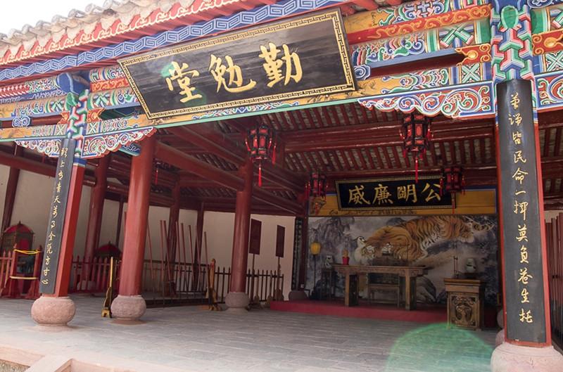 Guanglu Old Town in Yaoan County, Chuxiong